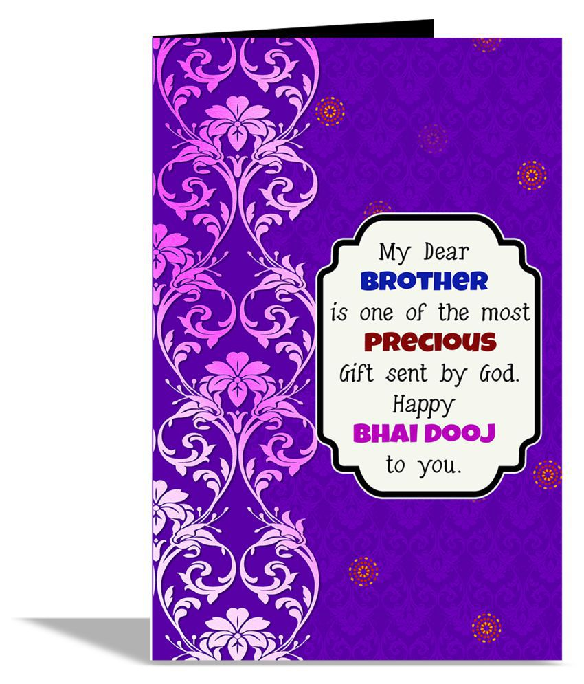 Happy bhai dooj greeting card buy online at best price in india happy bhai dooj greeting card m4hsunfo