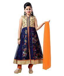 Aarika Multi Net Anarkali Suit, Pajamai And Dupatta Set