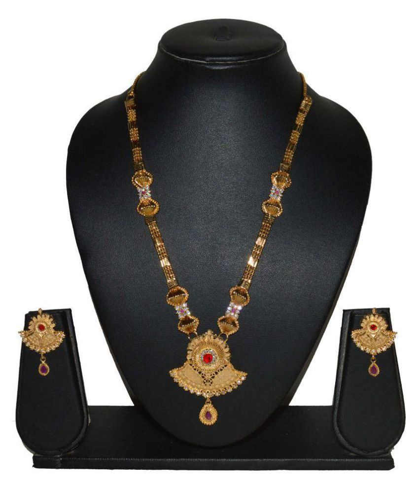 Fabzeel Golden Designer Necklace Set