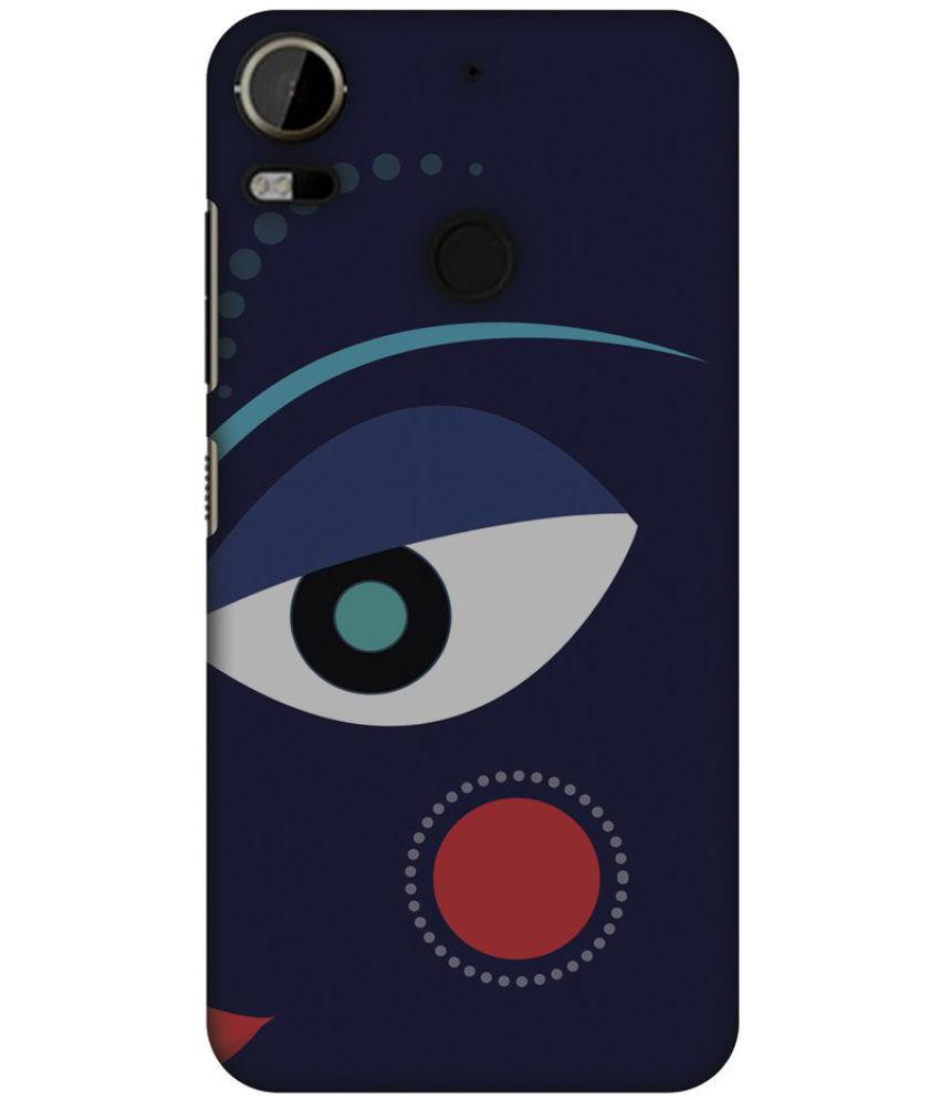 HTC Desire 10 Pro Printed Cover By AMZER