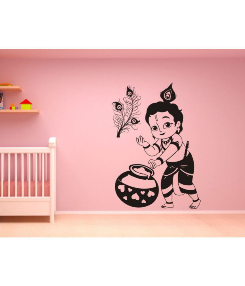 243 & Wall Guru Lord Krishna (59*84)cm Vinyl Black Wall Sticker - Pack of 1