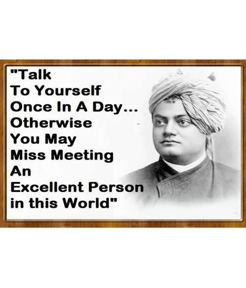 Mahalaxmi Art Craft Swami Vivekananda Quotes Canvas Art Prints