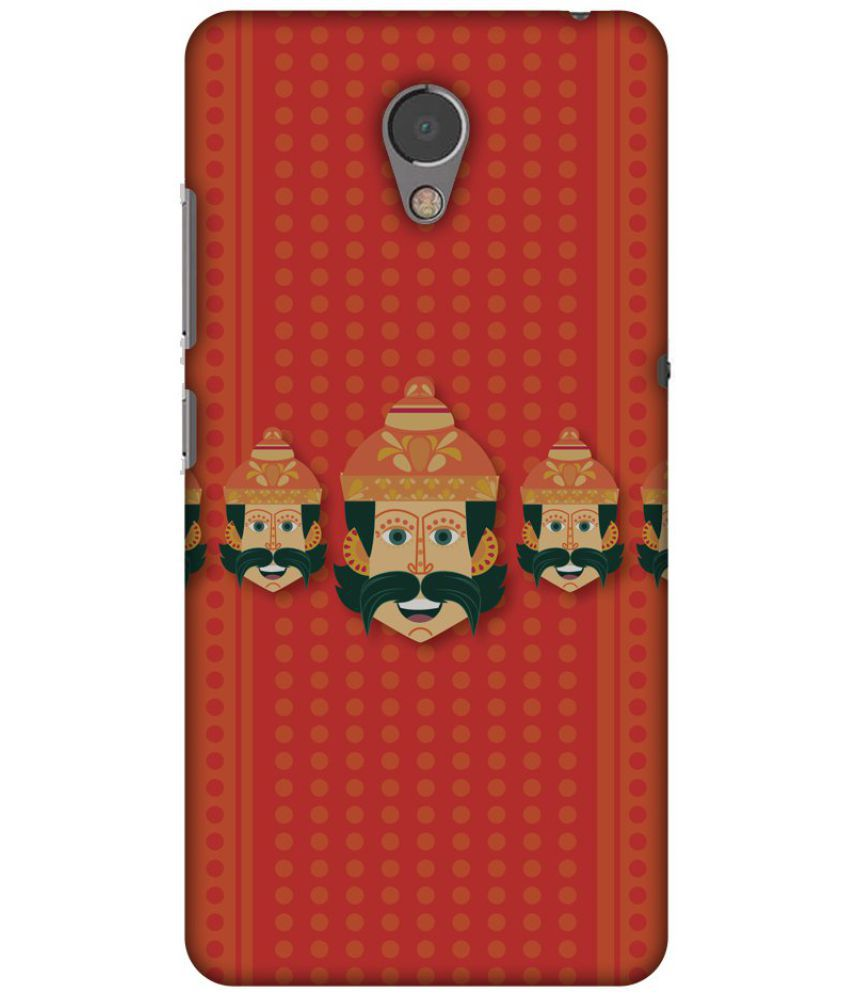 Lenovo P2 Printed Cover By AMZER
