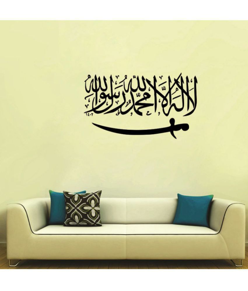 Magnificent Religious Wall Art Decor Frieze - Wall Art Collections ...