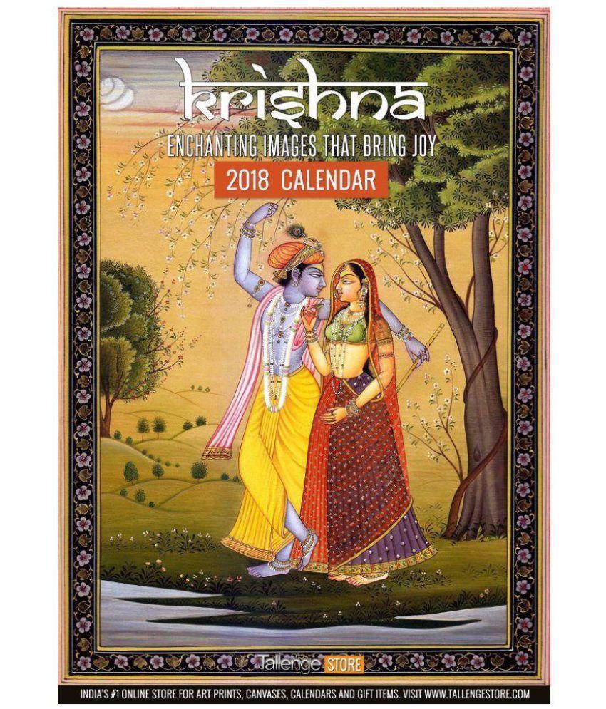 wall calendar 2018 enchanting krishna buy wall calendar 2018