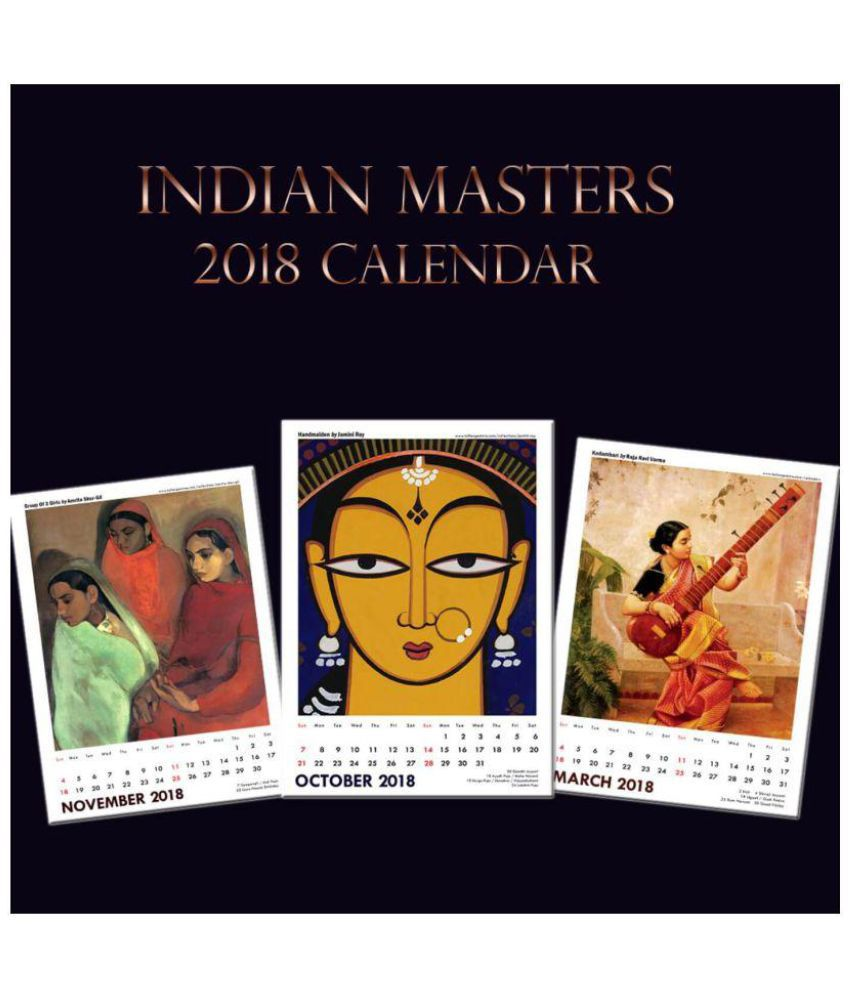 wall calendar 2018 indian masters art