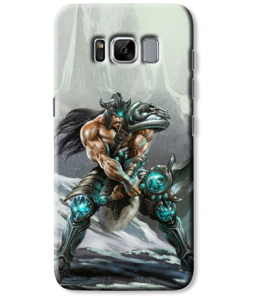 Samsung Galaxy S8 Printed Cover By Case King