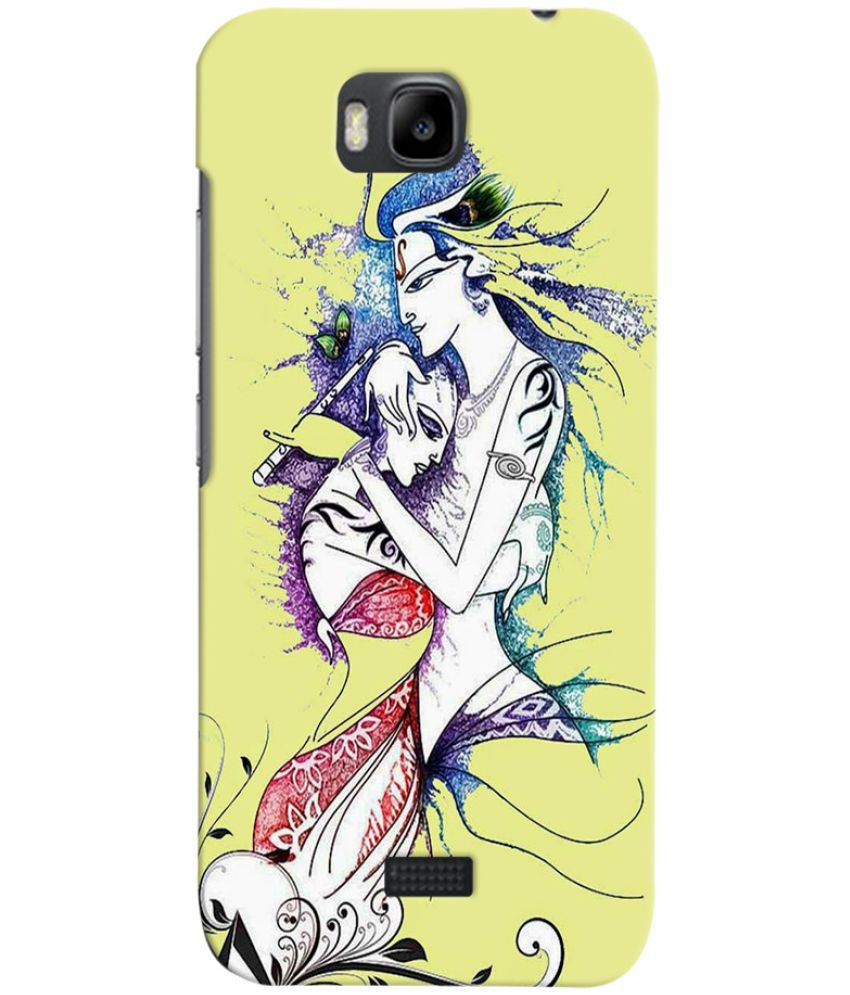 Huawei Honor Bee Printed Cover By Case King
