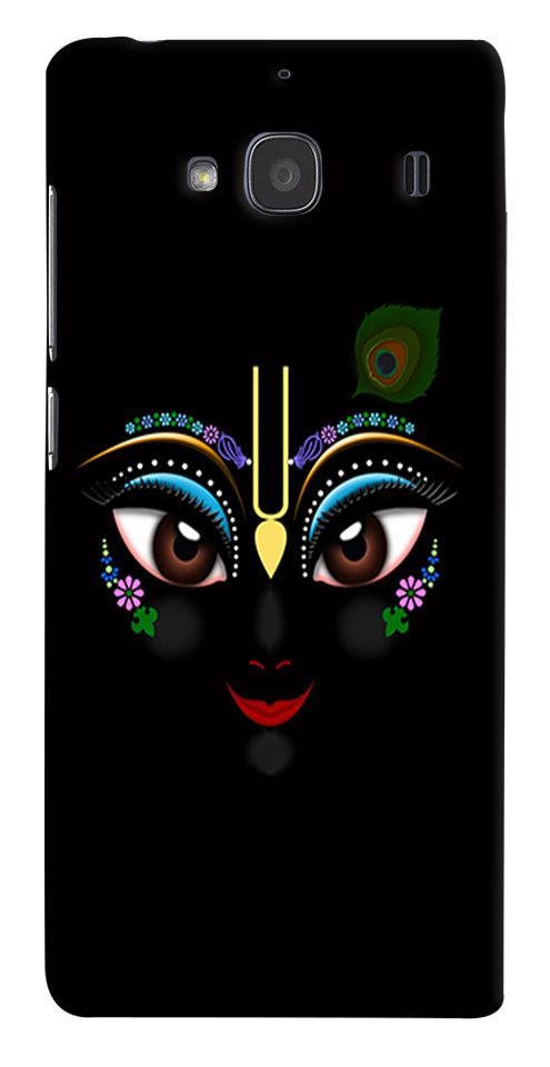 Xiaomi Redmi 2s Printed Cover By Case King