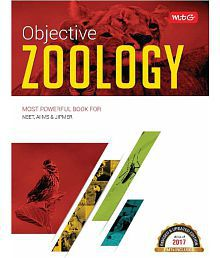Objective Zoology for AIPMT/AIIMS/JIPMER/AMU other PMT entrance exams 2017