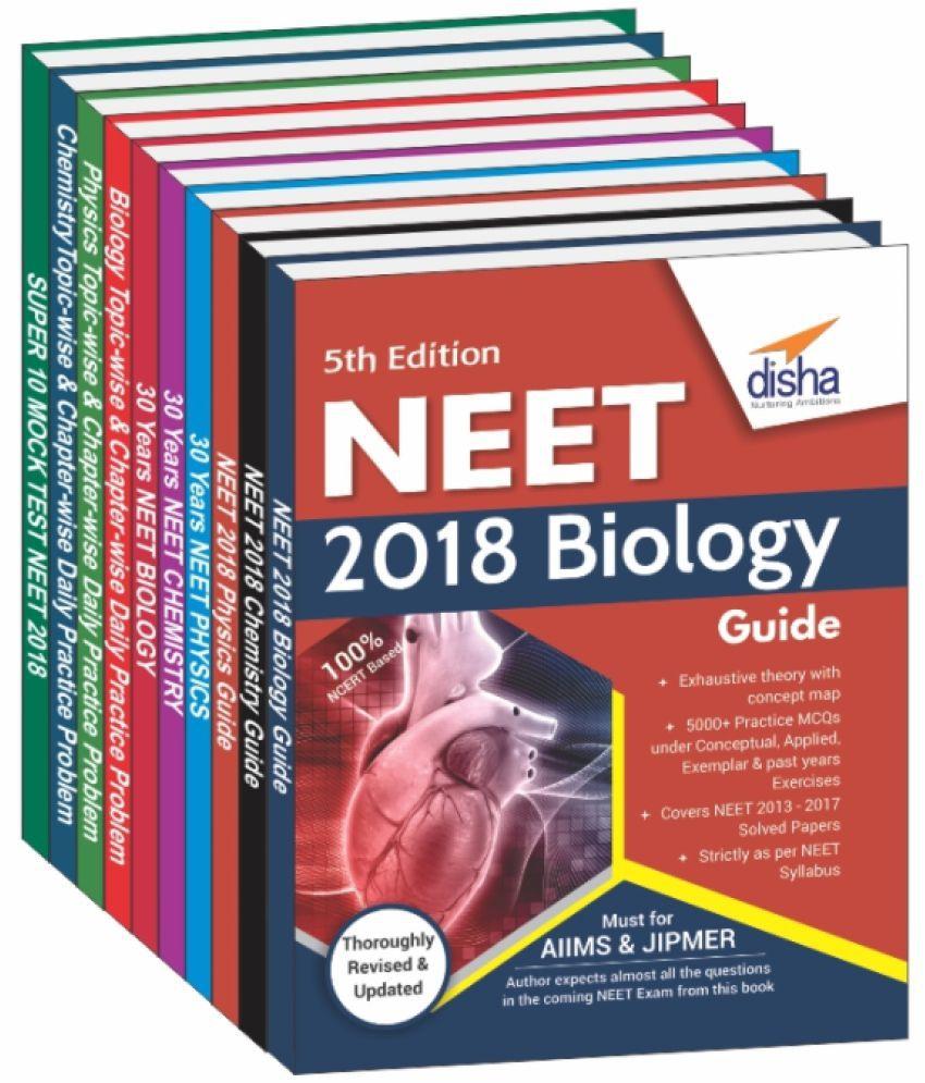 Biology Book For Medical Entrance