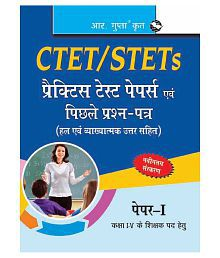 CTET/STETs: Practice Test Papers & Previous Papers (Solved): Paper-I (for Class I-V Teachers) (Hindi)