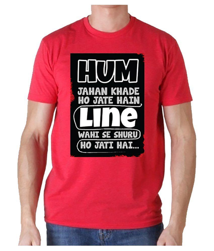 Yedaz Red Round T-Shirt