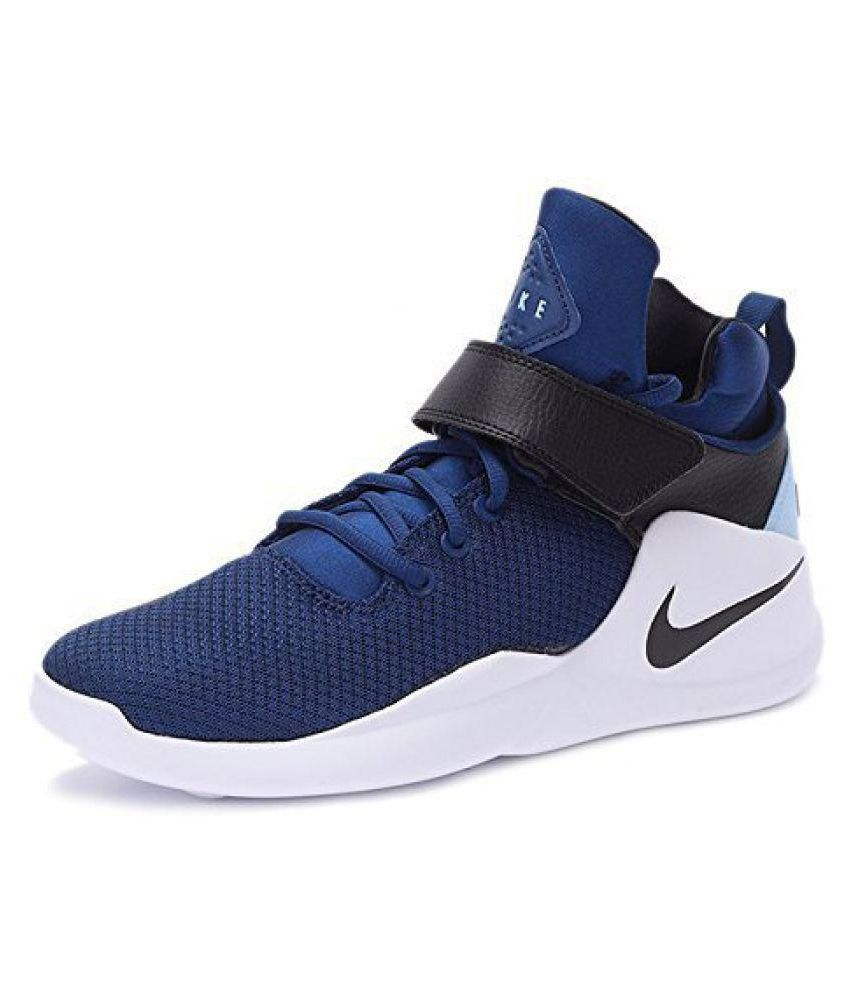 4848ccbd199 ... white online in india at liveyoursport 98942 c006e  cheap nike kwazi  blue basketball shoes 6161b 2b130