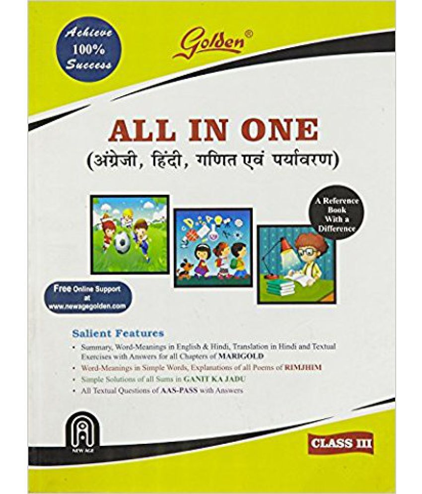 Golden All in One for Class - III (Angreji, Hindi, Ganit & Paryavaran)