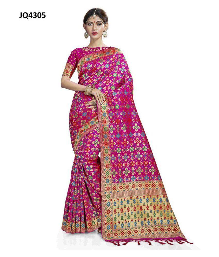 IndianEfashion Pink Kanchipuram Saree