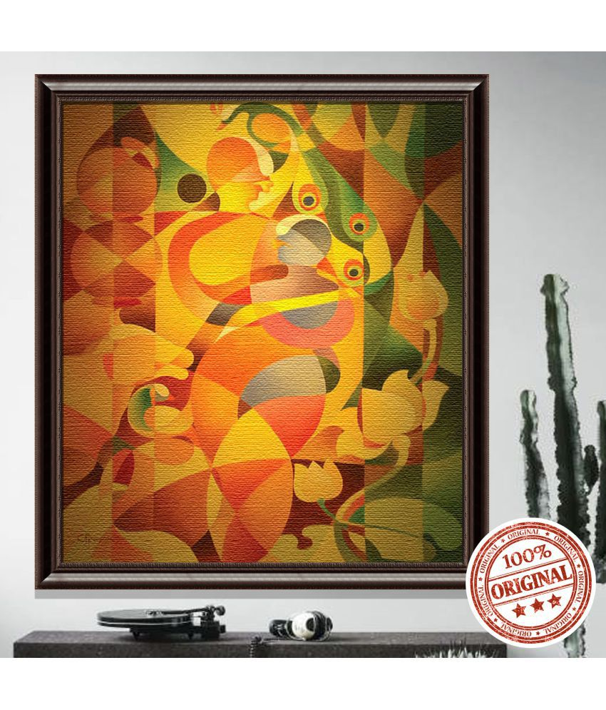 IMAGINATIONS Canvas Painting With Frame