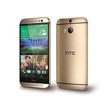 HTC Gold One M8 16GB