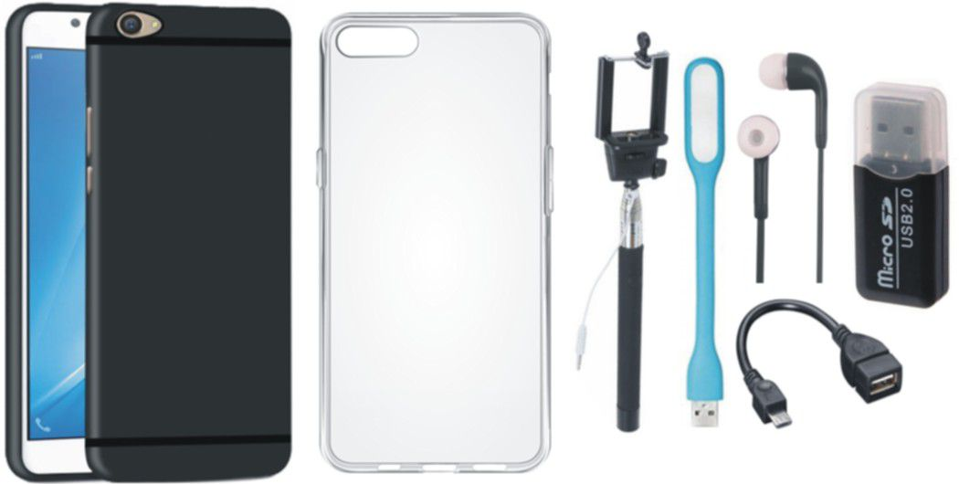 Xiaomi Redmi Y1 Cover Combo by Matrix