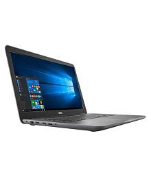 Dell Inspiron 5567 Notebook Core i7 (7th Generation) 16 GB 39.62cm(15.6) Windows 10 Home without MS Office 4 GB Silver