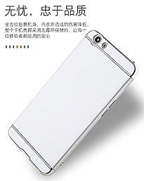 Vivo Y53 Plain Covers : Buy Vivo Y53 Plain Covers Online at Low