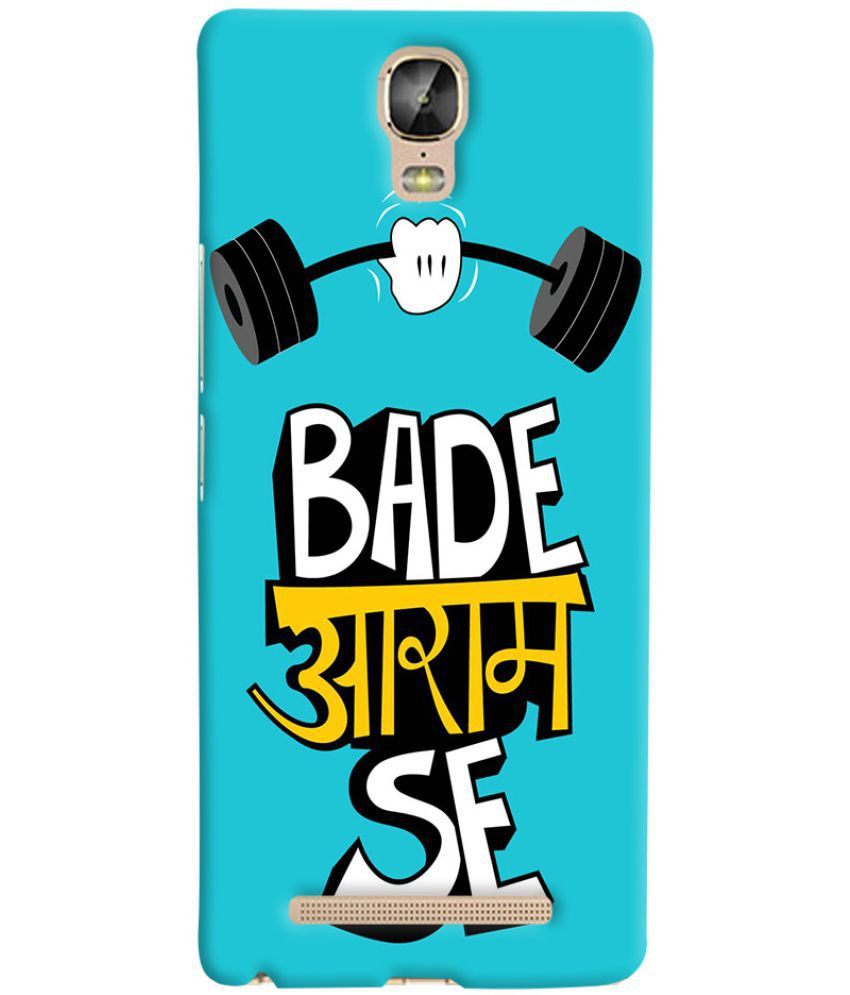 Gionee M5 Plus Printed Cover By Case King