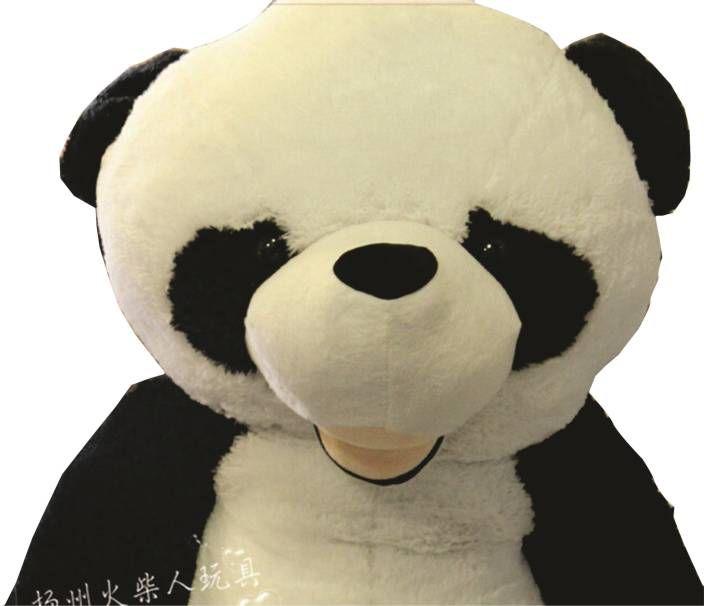 2adb0696e9a ... AVS 5 Feet Stuffed Spongy Huggable Cute Smile Panda Teddy Bear High  Quality (Black  ...