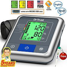 Dr. Trust A one max talking Digital blood pressure machine Bp monitor 5 YEAR WARRANTY
