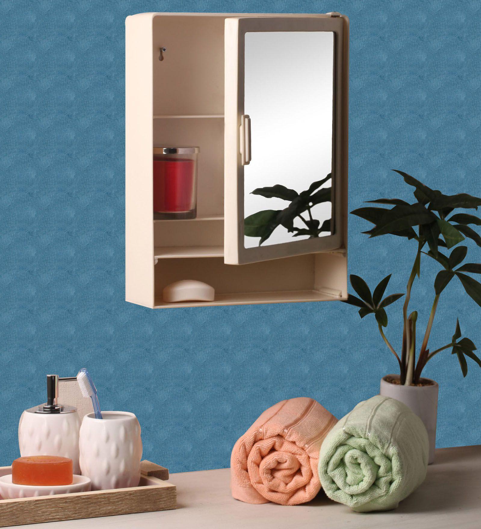 Zahab Hifi-Shelve Plastic Bathroom Cabinet