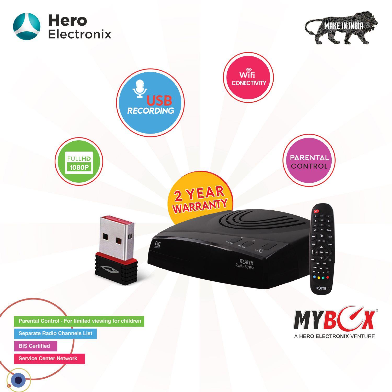 My Box FTA Set Top Box + Terabyte Wireless USB Adapter Streaming Media  Player