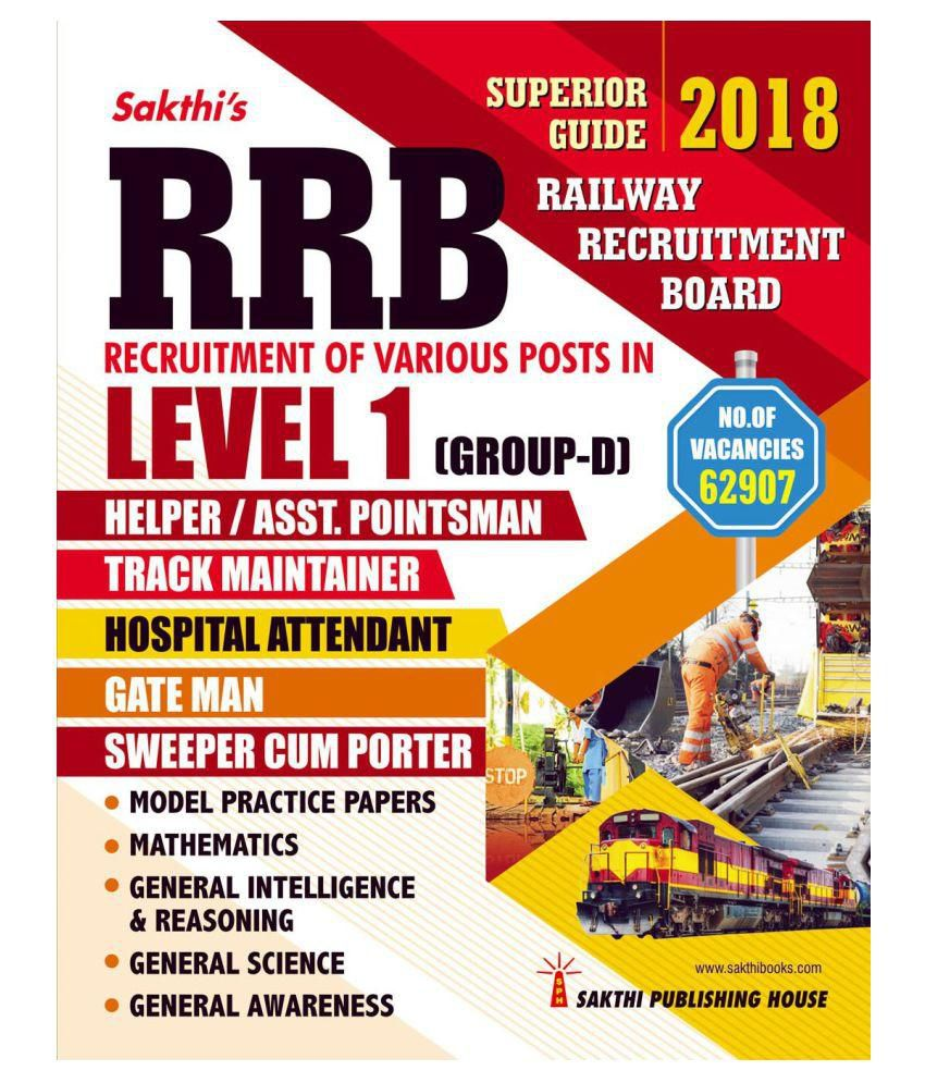 RRB Exam Guide in English for Level I (Group D)/Helper/Asst   Pointsman/Truck Maintainer/Hospital Attendant/Gate Man/Sweeper Cum  Porter/Exam Book 2018