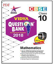 Vidya prakashan online education buy vidya prakashan online vidya prakashan online education fandeluxe Choice Image