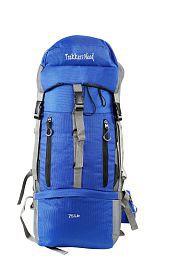 Trekkers Need 70-80 litre Spartan Hiking Bag