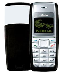 Nokia Black & Grey Nokia 1110i 32 MB