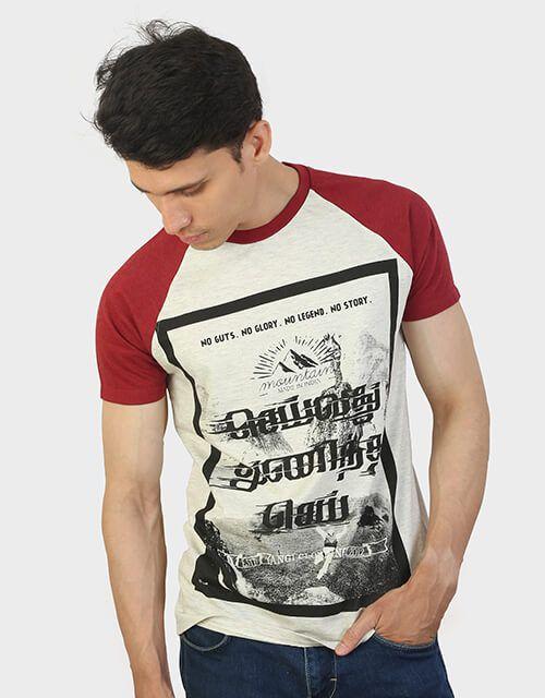ANGI Off-White Round T-Shirt Pack of 1