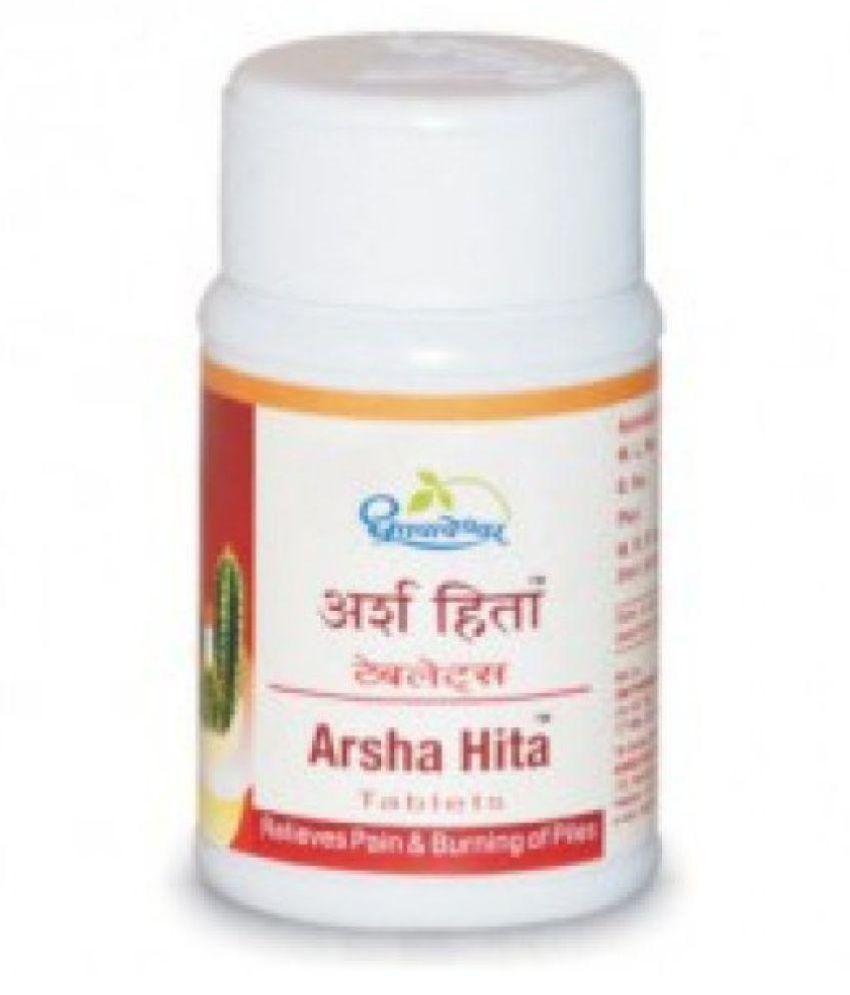 Dhootapapeshwar Arsha Hita Tablet 240 no.s Pack Of 4