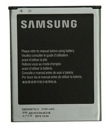 Samsung Galaxy Note 2 Batteries: Buy Samsung Galaxy Note 2 Batteries