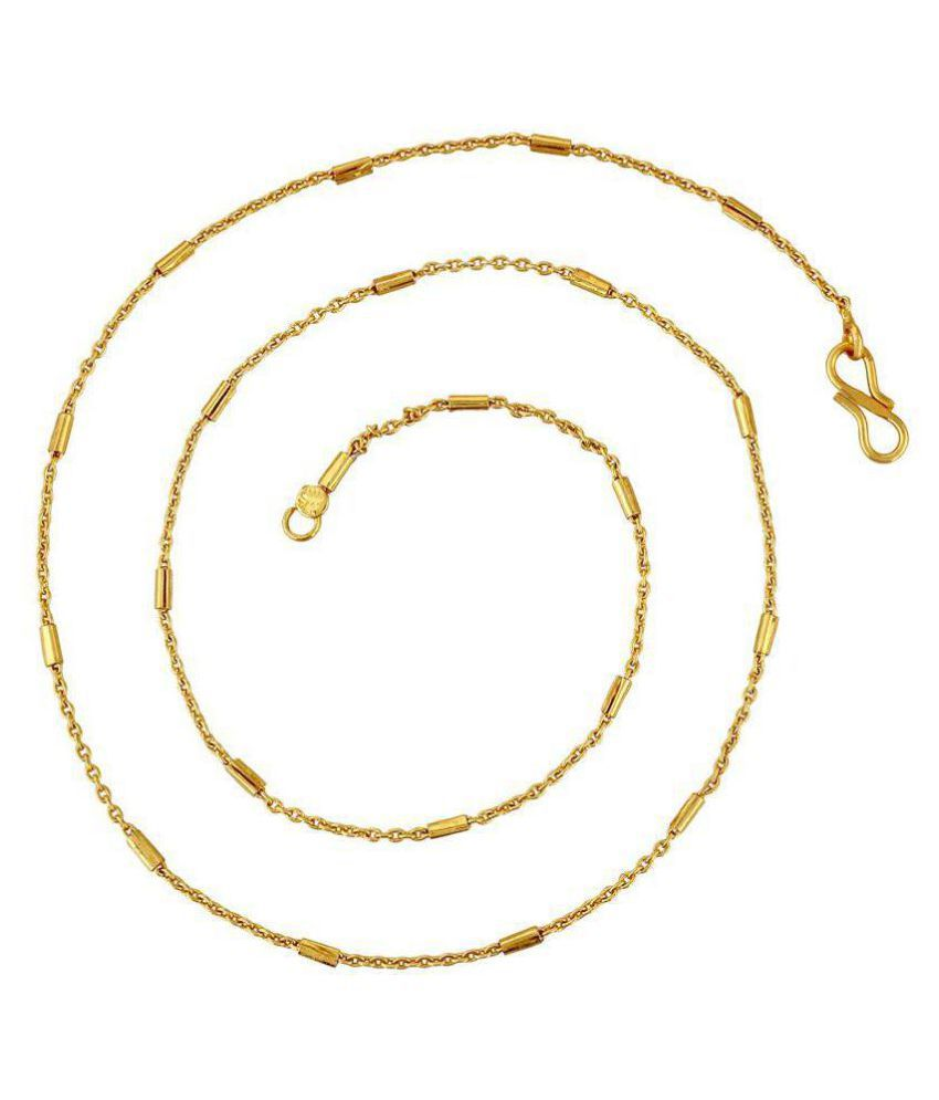 GoldNera Gold Plated Beaded Bright Chain for Women