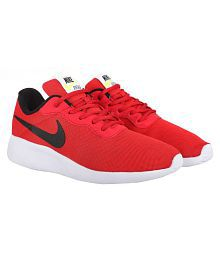 2b1fbac5e4 Nike Men's Sports Shoes - Buy Nike Sports Shoes for Men Online ...
