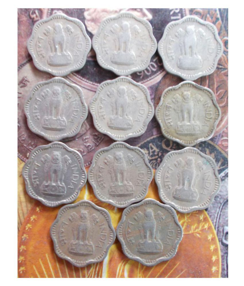 11 COINS YEAR SET - 1957 1958 1959 1960 1961 1962 1963 1964 1965 1966 1967  - 10 PAISE COPPER NICKEL - INDIA