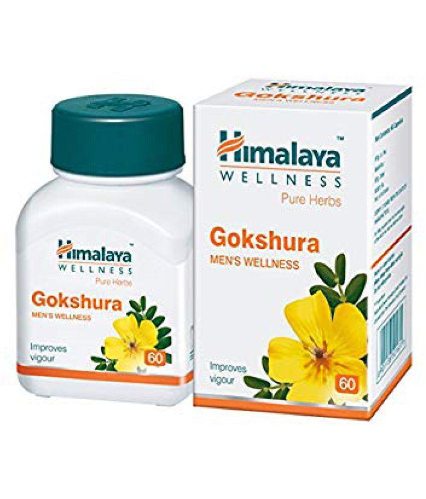 Himalaya Wellness Gokshura Tablet 120 no.s Pack Of 2