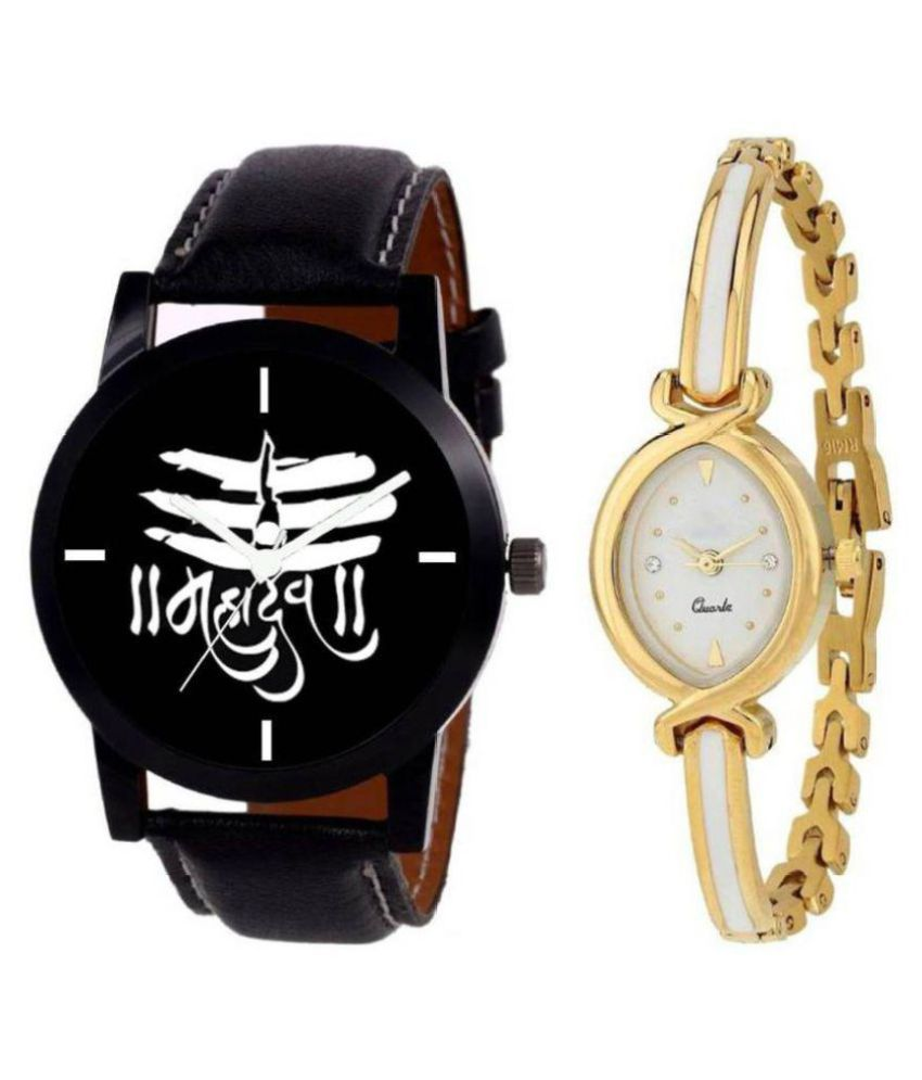NEW FANCY MAHADEV PRINTED WATCH FOR COUPLE