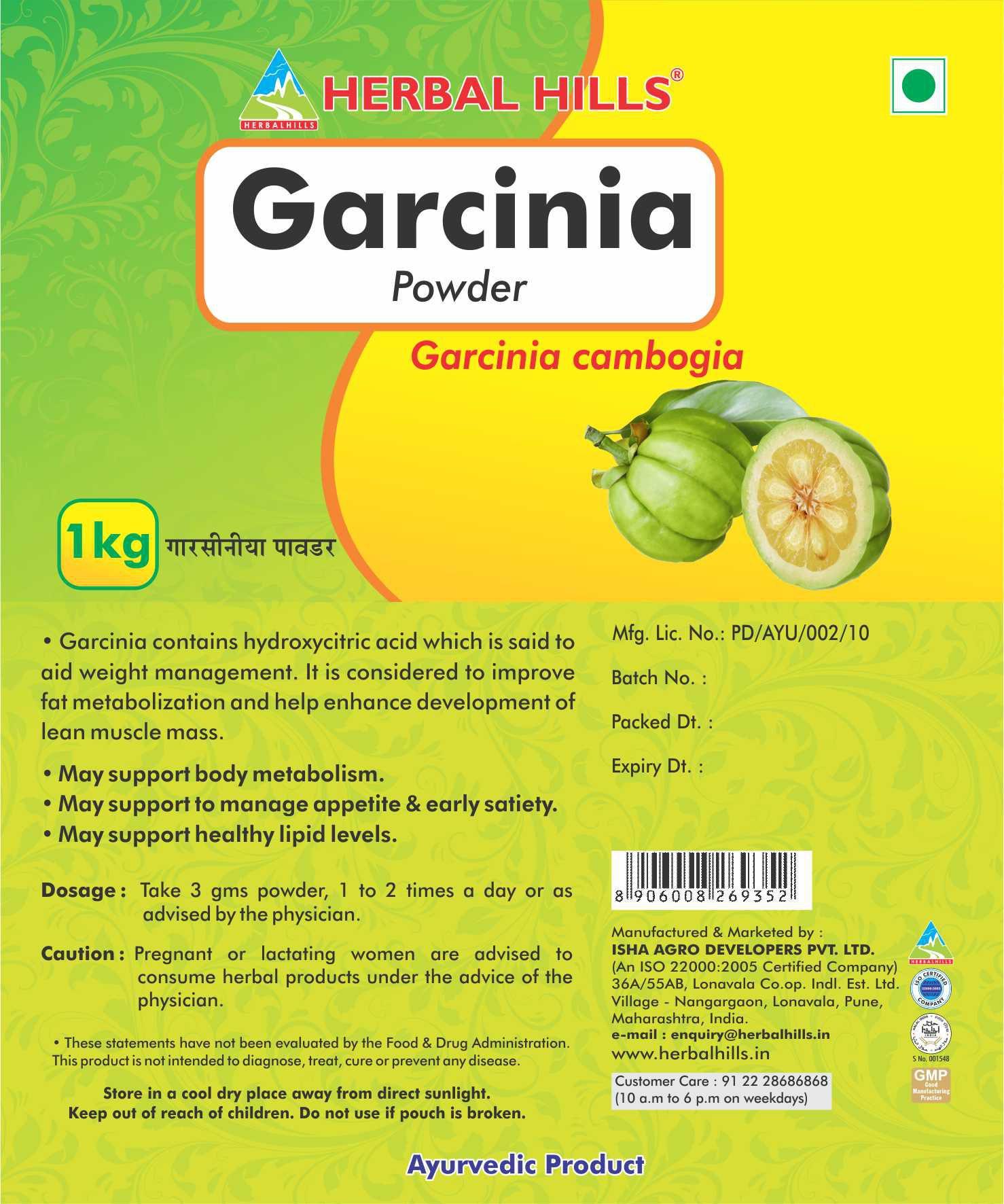 Herbal Hills Garcinia Garcinia Cambogia Ultra Weight Loss Powder