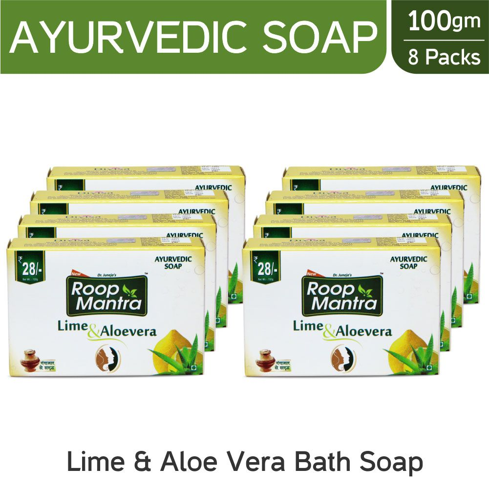 Roop Mantra Lime & Aloevera Soap 100 gm, Pack of 8 (Ayurvedic Soap for Men & Women, Protects skin from Blemishes & Boils, Bath Soap)