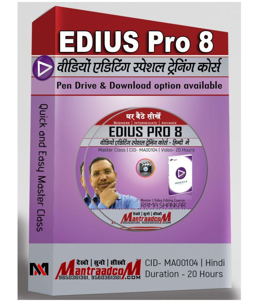 Mantra Adcom Edius Pro 8 | Master Class | Professional Video Editing Course  in Hindi DVD