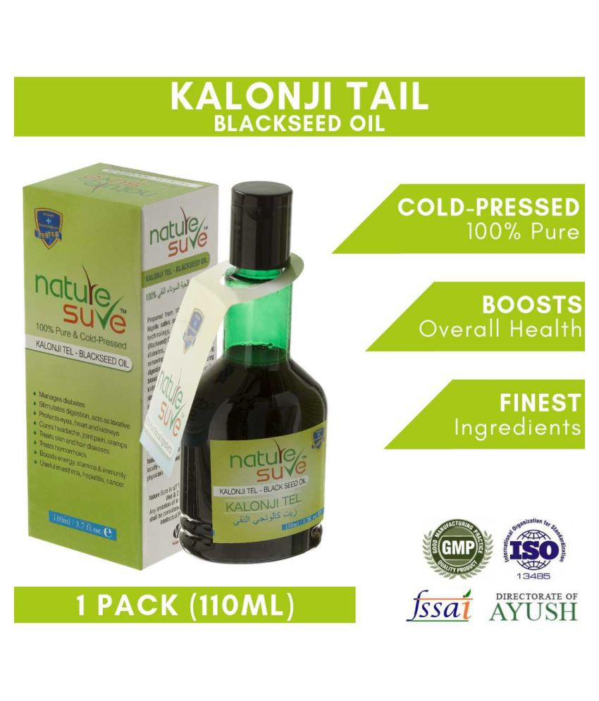 Nature Sure Kalonji Tail Black Seed Oil Cold Pressed & 100% Pure - 1 Pack (110ml)