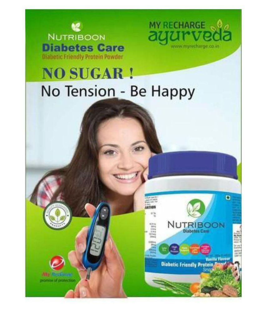 Nutriboon Diabetic care 200 gm Vanilla Flavor Pack of 2