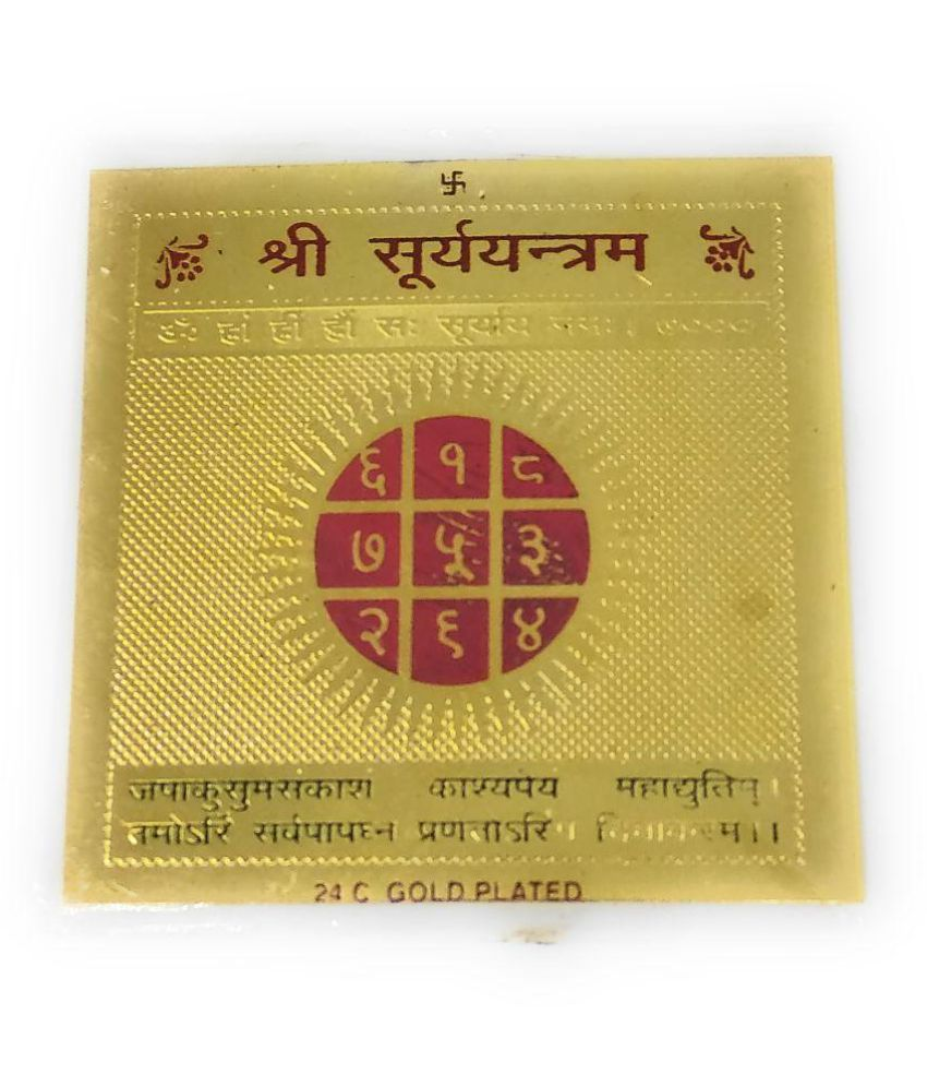 Shree Surya Yantra