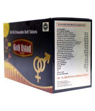goli ustad unique pharma Standard Oral Kit Pack of 2: Buy