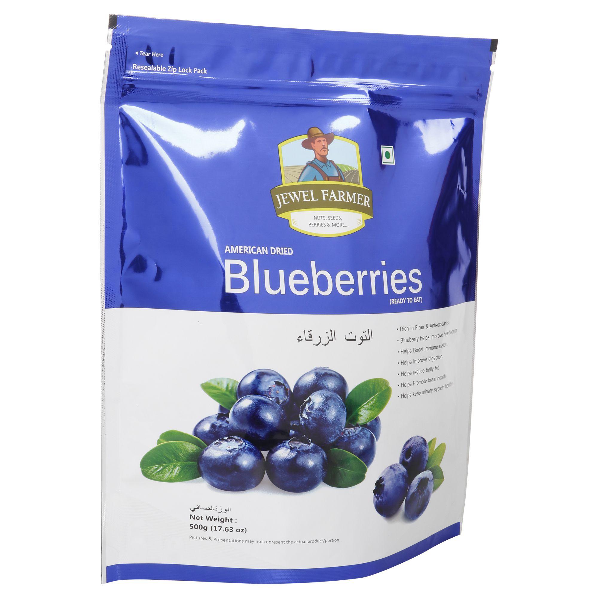 jewel farmer Regular Blueberry 500 gm
